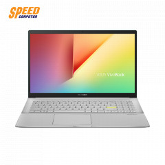 ASUS D533IA-BQ015TS NOTEBOOK R5-4500U/DDR4 8G[ON BD.]/512G PCIE G3X2 SSD/AMD Radeon? Vega 8 Graphics/Backlit KB/Win10/FHD IPS/BACKPACK/Office H&S/GAIA GREEN