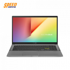 ASUS D533IA-BQ016TS NOTEBOOK R7-4700U/DDR4 8G[ON BD.]/512G PCIE G3X2 SSD/AMD Radeon? Vega 10 Graphics/Win10/Backlit KB/FHD IPS/BACKPACK/Office H&S/INDIE BLACK