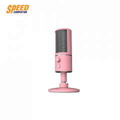 RAZER SEIREN X - CONDENSER STREAMING MICROPHONE - QUARTZ PINK - FRML PACKAGING