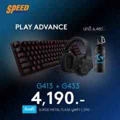 LOGITECH GAMING KEYBOARD G413 BUNDLE HEADSET G433 PRICE 4190