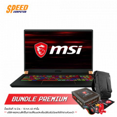 MSI GS75 STEALTH 10SGS-060TH  i9-10980HK+HM470/ DDR IV 32GB (16GB*2 2666MHz)/2 TB PCIe/NVMe M.2 SSD/RTX2080 SUPER MAX-Q 8 GB GDDR6/17.3 FHD (1920*1080),/Air Gaming Backpack/Win10/2 Year