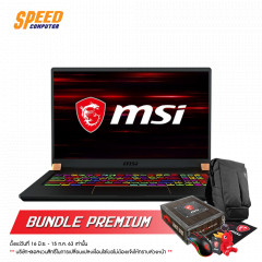 MSI GS75 STEALTH 10SFS-062THD  i9-10980HK+HM470/ DDR IV 32GB (16GB*2 2666MHz)/1TB NVMe PCIe Gen3x4 SSD/RTX2070 Super Max-Q, GDDR6 8GB/17.3 FHD (1920*1080),/Air Gaming Backpack/Win10/2 Year