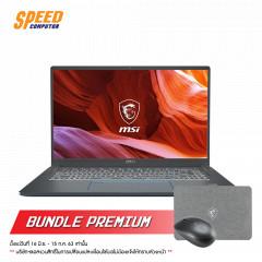 MSI PRESTIGE 14 A10SC-003TH I7-10710U/512GB PCIe M.2/8GB*2 (2133MHz)/GTX1650 GDDR5 4GB/14 FHD/WIN10