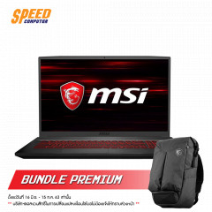 MSI GF75 9SD 008TH NOTEBOOK I7-9750H/8GB DDR4 2666MHz/GTX1660 TI 6GB GDDR6/SSD 512GB NVMe PCIe  M.2/17.3 FHD 120Hz/WIN10HOME