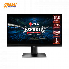 MSI MONITOR MAG251RX 24.5 IPS FHD 240Hz 1920X1080 1MS 16:9 G-SYNC HDMI2 DPPORT1 USB-C AUDIO OUT 3YEAR