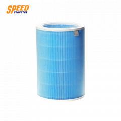 Xiaomi SCG4004CN Air Purifier Filter High Efficiency Particulate Arrestance (Blue)