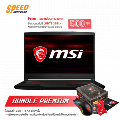 MSI GF63 THIN 10SCXR-293TH i7-10750H+HM470/RAM 16GB(8*2) DDR4/512GB NVMe PCIe SSD/15.6 FHD (1920*1080), IPS-Level Thin Bezel/ GTX1650 Max Q, GDDR6 4GB/WINDOWS10/BLACK
