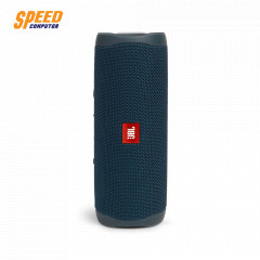 JBL FLIP5 Speaker Bluetooth 12 Hours of Playtime IPX7 Waterproof Blue