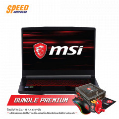 NOTEBOOK (โน้ตบุ๊ค) MSI GF63 THIN 10SCSR-220TH (NEW-MSI) FREE! CASH BACK 500