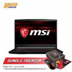 MSI GF63 THIN 10SCXR-293TH i7-10750H+HM470/RAM 16GB(8*2) DDR4/512GB NVMe PCIe SSD/15.6 FHD (1920*1080), IPS-Level Thin Bezel/ GTX1650 Max Q, GDDR6 4GB/WINDOWS10/BLACK