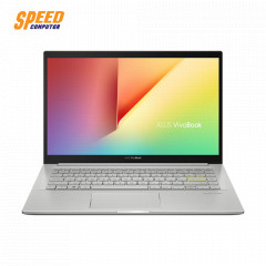 ASUS S413FA-EB629T NOTEBOOK I3-10110U/DDR4 4G[ON BD.]/512G PCIE G3X2 SSD/14.0 FHD WV,250NITS,NTSC:45%-NB/WIFI6(GIG+)(11AX)2*2_WW+BT/Backpack/HEARTY GOLD/2 Year