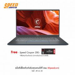 MSI PRESTIGE 15 A10SC-016TH NOTEBOOK i7-10710U/1TB NVMe SSD/16GB (8*2 2666MHz)/GTX1650 Max-Q,GDDR5 4GB/15.6 FHD (1920*1080), IPS-Level Thin Bezel, close to 100%sRGB/WIN10/WIFI6/Sleeve Bag_PS/Mouse