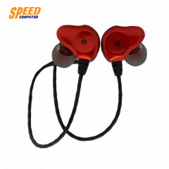 ANITECH EP26 STEREO EARPHONE DUAL DRIVER WITH MIC RD