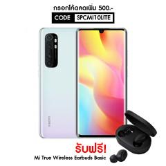 XIAOMI SMARTPHONE MI NOTE 10 LITE RAM 8 GB ROM 128 GB WH