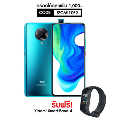 XIAOMI SMARTPHONE POCO F2Pro RAM 8 GM ROM 256 GB BL