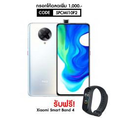 XIAOMI SMARTPHONE POCO F2Pro RAM 8 GM ROM 256 GB WH