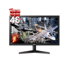 LG MONITOR 24GL600F-B 23.6TN 144Hz 1920X1080 1MS 16:9 HDMI2 DPPORT1 AUDIO OUT 3YEAR