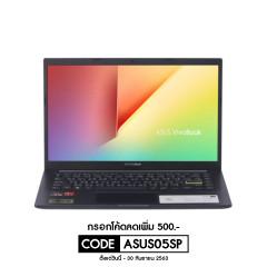 ASUS D413DA-EK257T NOTEBOOK R3-3250U/ DDR4 4G[ON BD.]/512G PCIE G3X2 SSD/AMD Radeon? Vega 3 Graphics/Win10/FHD/Backpack/BESPOKE BLACK