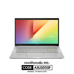 ASUS D413IA-EB248TS NOTEBOOK R5-4500U/DDR4 8G[ON BD.]/512G PCIE G3X2 SSD/AMD Radeon? Graphics/Backlit KB/Win10/FHD IPS/BACKPACK/Office H&S/HEARTY GOLD/90NB0QRG-M05520