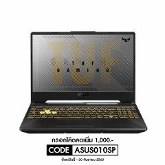 ASUS FA506IU-HN174TS-TUF NOTEBOOK R7-4800H/DDR4 3200 8GB/512G PCIE/GTX1660TI DDR6 6G/Win10/MCAFEE 1YR/Office H&S/144Hz/RGB KB/backpack outside/Fortress Gray
