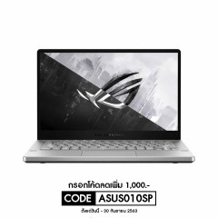 ASUS GA401IH-BM016T NOTEBOOK Ryzen5-4600HS/DDR4 8G[ON BD.]/512G PCIE SSD/GTX1650 DDR6 4G/Win10+MCAFEE 1YR/FHD IPS 100% sRGB/BLKB/Wifi 6/FP/4CELL 76WH/backpack outside/Moonlight White