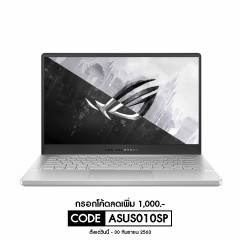 ASUS GA401II-HE046T Notebook Ryzen7-4800HS/DDR4 16GB (8*2GB)/512G PCIE SSD/GTX1650Ti 4GB DDR6/Win10+MCAFEE 1YR/120Hz FHD 100% sRGB/BLKB/Wifi 6/backpack outside/ Moonlight White