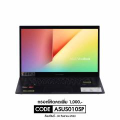 ASUS TM420IA-EC202TS NOTEBOOK R7-4700U/DDR4 8G+8G[ON BD.]/512G PCIE G3 /3CELL 42WH,BAG,STYLUS/Backlit KB/Win 10/Office H&S/BESPOKE BLACK