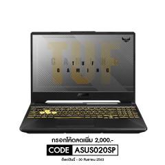 ASUS FA706IU-H7171TS-TUF NOTEBOOK R9-4900H/DDR4 3200 16GB/1TB PCIE SSD/GTX1660ti DDR6 6G/Win10+MCAFEE 1YR/17.3/120Hz/RGB KB/backpack outside/Fortress Gray