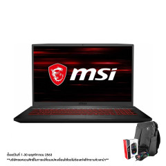 MSI GF75 THIN 10SDR-287TH NOTEBOOK i7-10750H+HM470/17.3 FHD 144Hz/GTX1660 Ti, GDDR6 6GB/DDR IV 16GB (8GB*2)/512GB NVMe PCIe SSD/WIFI6/WIN10/Air Gaming Backpack