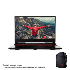 MSI GL75 LEOPARD 10SCXR-030TH NOTEBOOK I7-10750H+HM470/DDR IV 8GB*2 (2666MHz)/17.3 FHD 144Hz/GTX1650, GDDR6 4GB/512GB NVMe PCIe SSD/WIFI6/WIN10