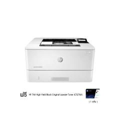 SET HP PRINTER LASERJET PRO M404DN 1200 x 1200 dpi 256MB USB 2.0/LAN Up to 38 ppm 2-line backlit LCD graphic display 3Y- CF276XC Toner 10,000 Pages