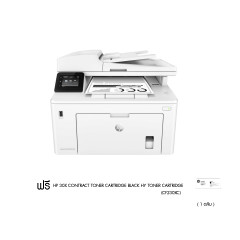 SET HP LASERJET PRO MFP M227FDW PRINT COPY SCAN FAX NORMAL UPTO 28PPM UPTO 1200 X 1200 DPI TONER CARTRIDGE CF230A (~1600 PAGES) 3YEAR-TONER CF230XC 3500 PAGES