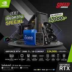 SPEED COMSET I9-11900KF/Z590/16GB BUS3600/MP400 2TB/HDD BLACK 2TB3.5/RTX3080TI/850W 80+/GT501/RYUO 240