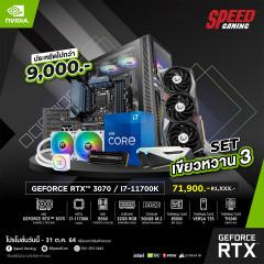 SPEED COMSET I7-11700K/B560/16GB BUS3600/CS3040 1TB/RTX3070/850W 80+/T35/TH240