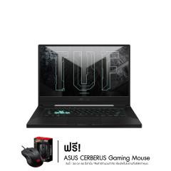 ASUS FX516PR-HN033T NOTEBOOK Intel i7-11370H/16GB DDR4 on board/512GB M.2 NVMe PCIe/RTX3070 8GB GDDR6/15.6-inch FHD (1920 x 1080) 16:9 144Hz/Win10/Backlit Chiclet Keyboard/Wi-Fi 6/Eclipse Gray/2Yrs