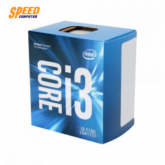 INTEL CPU i3-7100 3.9GHZ,3MB Cache,LGA1151