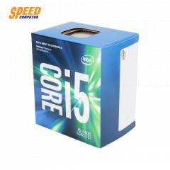 INTEL CPU I5-7400 3.0 GHzLAG 1151  CACHE 6 MB