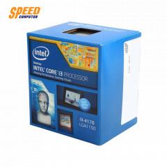 CPU INTEL I3-4170 3.70GHz,2/4,3MB LGA1150