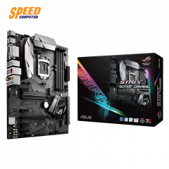ASUS MAINBOARD ROG STRIX B250F GAMING LGA1151