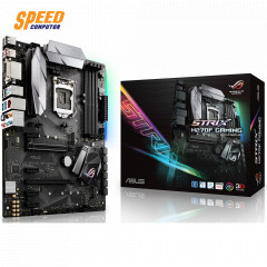 ASUS MAINBOARD STRIX H270F GAMING LGA1151