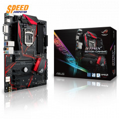 ASUS MAINBOARD STRIX B250H GAMING LGA1151 FOR 7th/6th DDR4 2400/2133