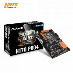 ASROCK  H170 PRO4 MAINBOARD  6th Generation Intel Core Processors (Socket 1151) 4XDDR4,2133FSB HDMI