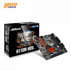 ASROCK H110M-HDV-R3.0 MAINBOARD INTEL H110 LGA 1151 2*DDR4 DVI,HDMI,VGA