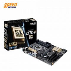 ASUS MAINBOARD Z170-P D3 LGA1151,INTEL Z170,4DDR3,PCIE 3.0,DIGI+VRM,EPU,HDMI,DVI,GB LAN,32GB/S M.2 X4 SATA 6GB/S,DIRECTX12