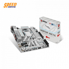 MSI MAINBOARD H270M MARTAR ARCTIC LGA1151 DDR4