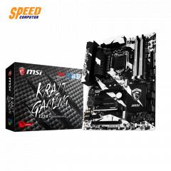 MSI MAINBOARD Z270 KRAIT GAMING LGA1151 DDR4 KABY LAKE