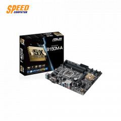 ASUS B150M-A MAINBOAR LGA1151 INTELB150 DDR4 HDMI,DVI,D-SUB,USB,SATA6GB,2PCIEx1,2PCIEx16