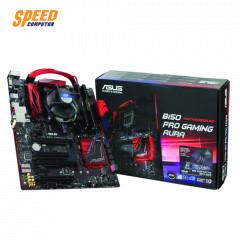 ASUS MAINBOARD B150 PRO GAMING AURA LGA1151 INTELB150 DDR4 SONIC RADAR II,M.2 USB3.1 SATA6GB