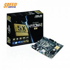 ASUS H110M-E/M.2 MAINBOARD LGA1151 INTEL H110,DDR4,USB3.0,HDMI,D-SUB,M.2,SATA6GB/s