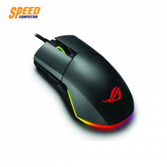 ASUS GAMING MOUSE OPTICAL ROG PUGIO 7200DPI